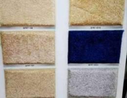 Al Rayyan Carpet - We Sell and Fixing