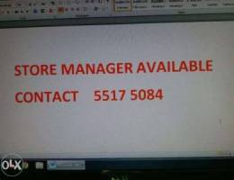 Warehouse Manager Available